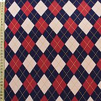 Коттон с ворсом красно-бело-синие ромбы, ш.150 (12069.001)