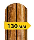 """Штакет металлический /покрытие Printech/Printech """"3D дуб""""/ двухсторонний  0,43мм"""