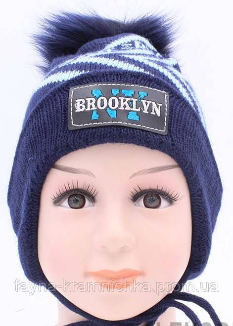 "Шапка хлопчик ""Бруклін""  утеплена помпон"