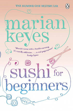 Книга Sushi for Beginners , фото 2