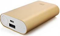 Внешний акумулятор Power bank XIAOMI 5200 батарея Gold