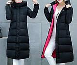 Удлиненная курточка - пальто, теплая зимняя, черная с розовым подкладом., фото 4