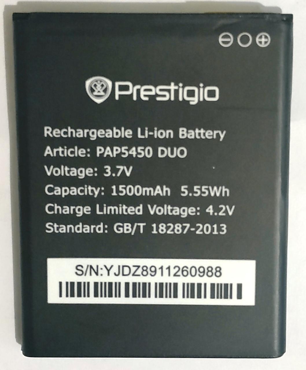 Original Аккумулятор Prestigio PAP5450 DUO / 5451/5457 MultiPhone 1500mah