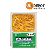 Клинья деревянные оранжевые 1.181 100 шт. ТОР Россия