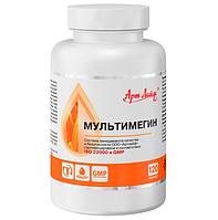 Мультимегин витаминизированный комплекс, богатый полиненасыщенными жирными омега-3 кислотами (ПНЖК)