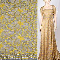 Кружевное полотно стрейч серое, желтые цветы, ш.145 (12321.001)