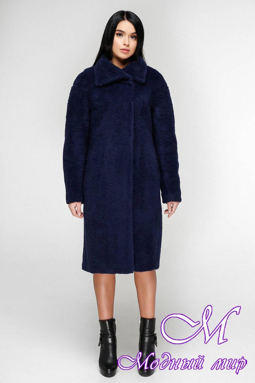 Теплое зимнее пальто большого размера (р. 44-58) арт. 1084 Тон 207