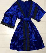 Женский велюровый халат с кружевом, фото 3