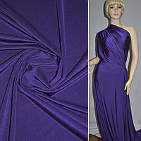 Лайкра фиолетовая ш.160 (12502.010)