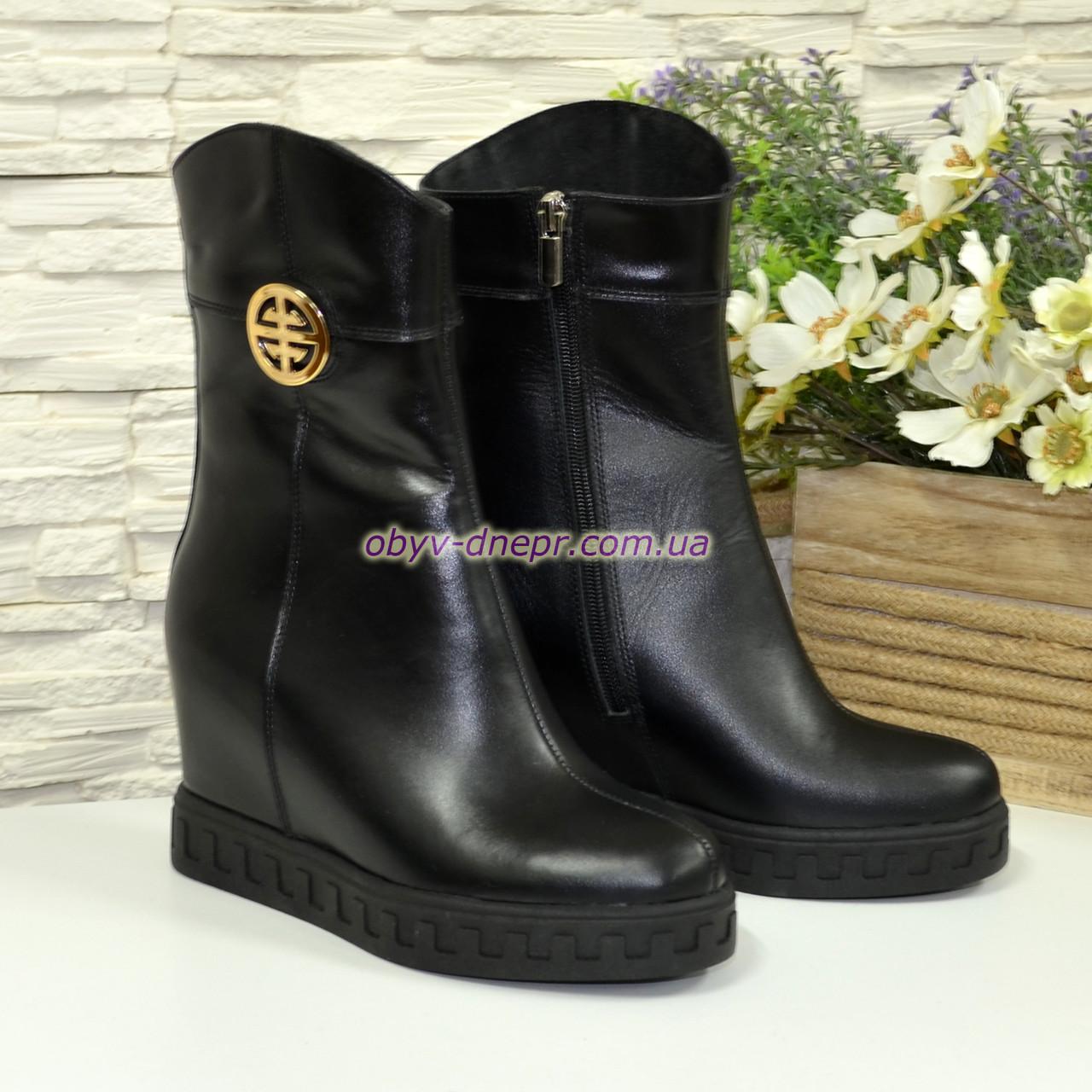 06c290fdb Стильные кожаные демисезонные ботинки женские на платформе.: продажа ...