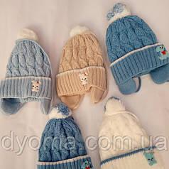 Детская шапка для мальчиков
