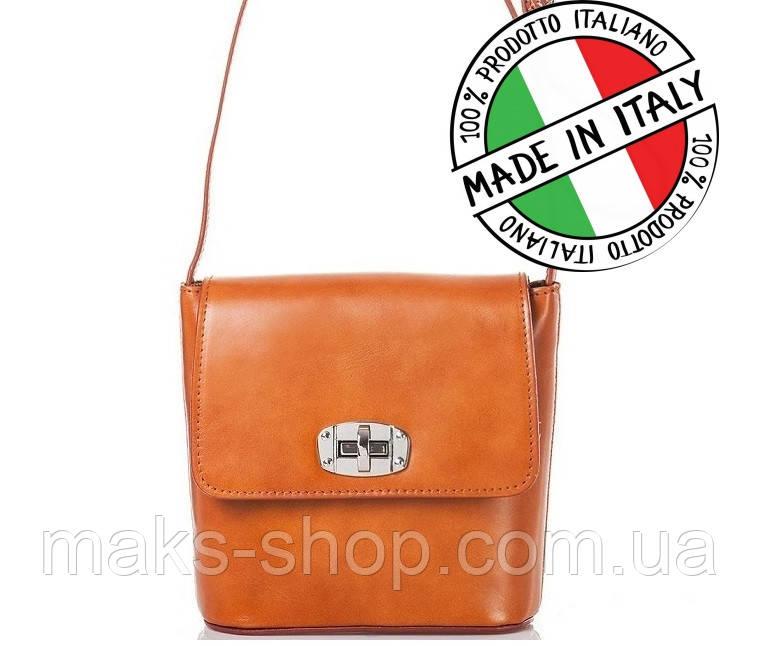 e8b9220580f6 Итальянская кожаная сумка через плечо Bottega Carele : продажа, цена ...