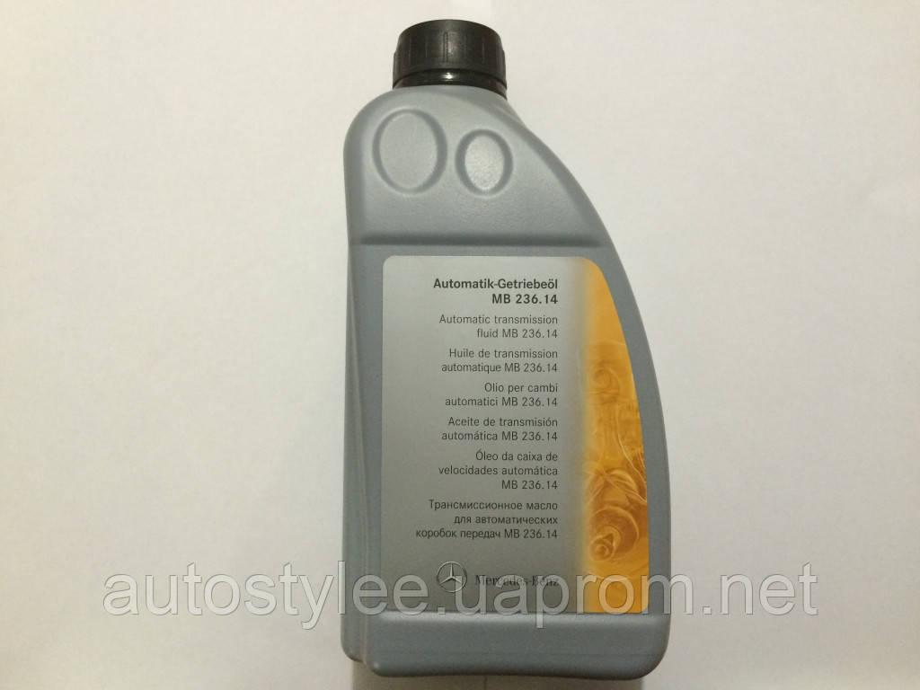 Масло трансмиссионное Mercedes-Benz ATF 236.14 (A0019896803BAA6) 1 л.