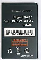 Акумулятор для  FLY BL6425 (FS424\FS454) 1700mah