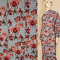 Лен серый в красно-оранжевые орхидеи, ш.147
