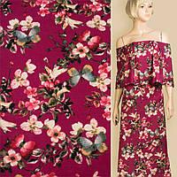 Лен фиолетовый в розовые цветы, бабочки, ш.147 (12623.017)