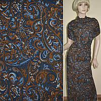 Лен синий темный с коричневыми огурцами ш.145 (12623.035)