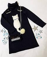"""Туника """"Мэри"""" с сумочкой, пайетка, трикотаж легкий начес, размер 104-122, темно синий, фото 1"""