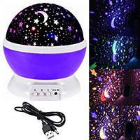 Вращающийся ночник - проектор Star Master Dream Фиолетовый