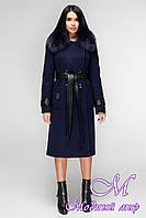 Женское теплое пальто зима (р. 44-54) арт. 1157 Тон 16