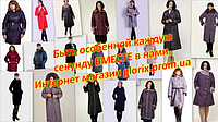 Женские плащи - популярная одежда весной и осенью