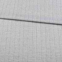 Лен костюмный с мелкими штрихами серый светлый ш.145 (12636.022)
