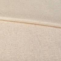 Лен костюмный с мелкими штрихами кремовый ш.145 (12638.015)