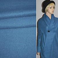 Лоден сине-голубой ш.152