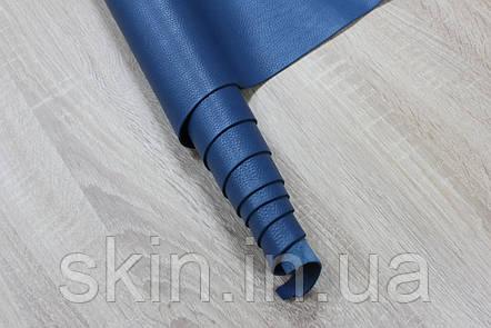 Натуральная кожа для кожгалантереи и обуви голубая, толщина 1.5 мм, арт. СК 2229, фото 2