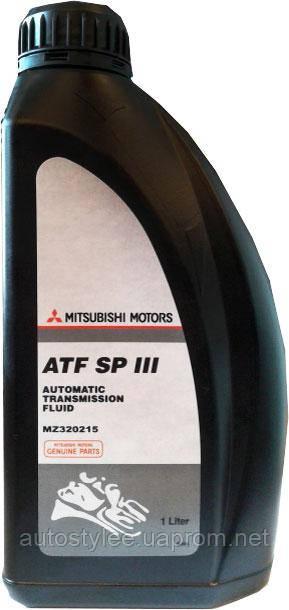 Масло трансмиссионное Mitsubishi ATF SP III (MZ320215) 1 л.