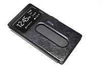 Кожаный чехол книжка для Lenovo Vibe Z2 Pro K920 черный, фото 1