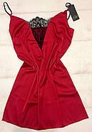 Шелковый комплект для дома халат и пеньюар, фото 2