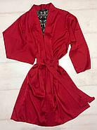 Шелковый комплект для дома халат и пеньюар, фото 3