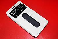 Кожаный чехол книжка для Lenovo Vibe Z2 Pro K920 белый, фото 1
