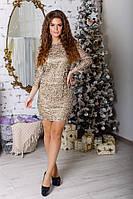 Женское приталенное платье спинка из золотистого люрекса перед из сетки расшитой золотой тесьмой S, M, L