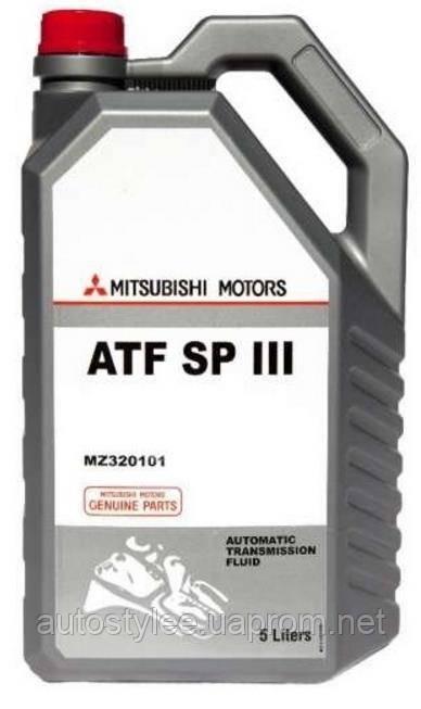 Масло трансмиссионное Mitsubishi ATF SP III (MZ320101) 5 л.