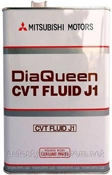 Масло трансмиссионное Mitsubishi CVT Fluid J1 (S0001610) 4 л.