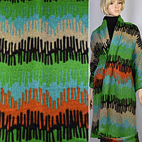 Лоден зелено-оранжево-черно-голубые полосы ш.155 (12717.002)