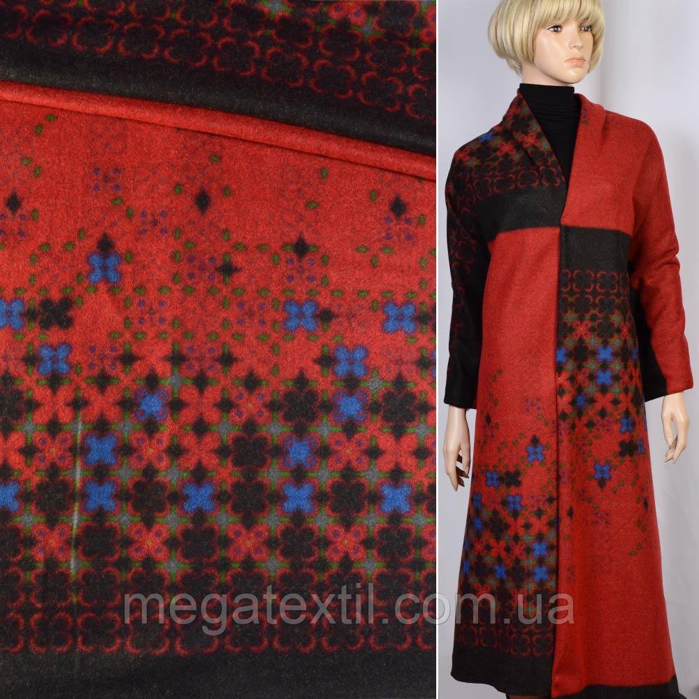 Лоден серый темный в красный принт-раппорт ш.150 (12717.004)