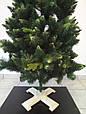 Деревянная подставка под елку, фото 8