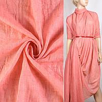 Марлевка персиково-червона ш.150 (12803.002)