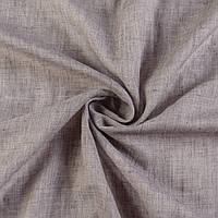 Марлевка коричнево-сіра ш.150 (12803.007)