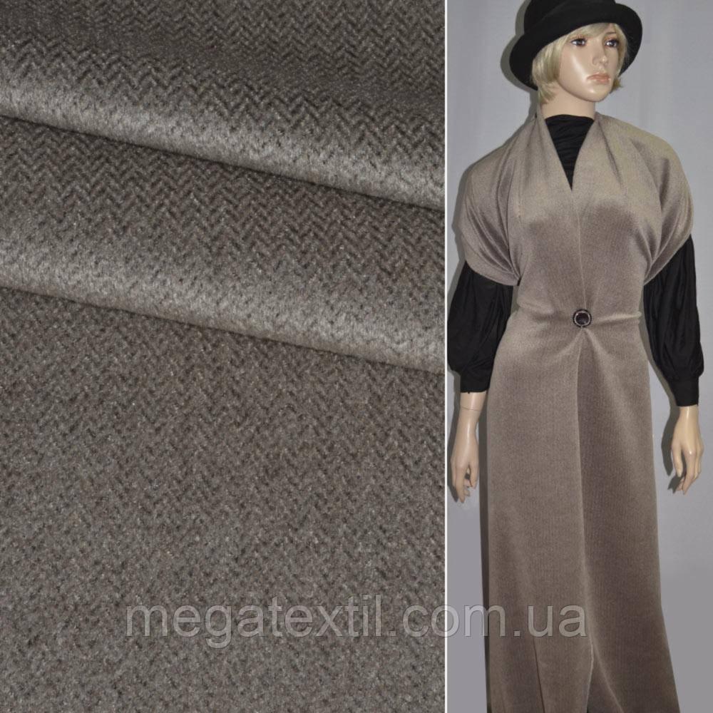 Ткань пальтовая в елочку темно-коричневая ( 13004.004 )
