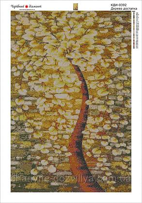 """Набор алмазной вышивки (мозаики) """"Дерево достатка"""", фото 2"""