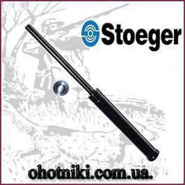 Stoeger максимально посилені газові пружини