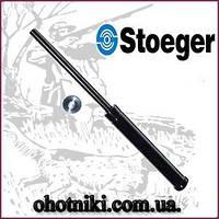 Усиленная газовая пружина Stoeger ATAC + 20 %