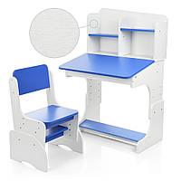 Детская растущая парта со стульчиком Bambi FB2071-5 белый с синим | Парта дитяча