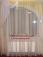 Ламбрикен Ассиметрия лимонный  2м Вуаль, фото 1