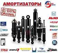 Амортизаторы DAF всех моделей XF 95 105 CF 85 65 LF 45 55 (Евро-2 3 5)