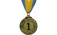 Медаль спортивная (1 место; золото;металл, d-4,5см, 18g, на ленте)